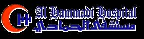 Al hammadi logo