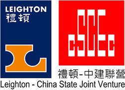 leighton china state joint venture logo